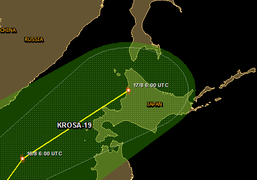 Overall Green Tropical Cyclone alert for KROSA-19 in Japan